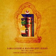 LAMA`S CHANTS: SONGS OF AWAKENING + ROADS OF BLESSINGS [라마의 찬트: 깨달음의 노래 - 지복의 길]