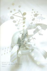 10-11 TOUR `SCENE` ~君と僕の見ている風景~ DOME