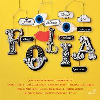FOLIA [폴리아: 여러 작곡가들의 모음집]