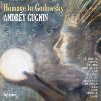 HOMAGE TO GODOWSKY/ AUDREY GUGNIN [고도프스키에게 보내는 오마주 - 안드레이 구그닌]