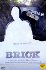브릭 [BRICK] [12년 1월 아인스 재출시 프로모션]