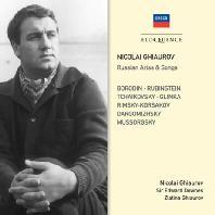 RUSSIAN ARIAS & SONGS [니콜라이 기아우로프: 러시안 아리아와 노래]