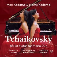 BALLET SUITES FOR PIANO DUO/ MARI KODAMA, MOMO KODAMA [SACD HYBRID] [차이코프스키: 피아노 듀오를 위한 발레곡 작품집 - 코다마 듀오]