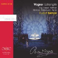 LOHENGRIN/ RUDOLF KEMPE [바그너: 로엔그린 - 루돌프 켐페(1967년 바이로이트 실황)]