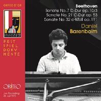 PIANO SONATAS/ DANIEL BARENBOIM [베토벤: 피아노 소나타 7, 21번 '발트슈타인', 32번 - 다니엘 바렌보임]