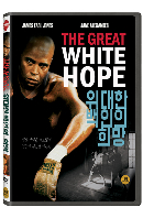 위대한 백인의 희망 [THE GREAT WHITE HOPE]