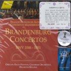 BRANDENBURG CONCERTOS BWV 1046-1051/ HELMUTH RILLING
