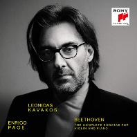 THE COMPLETE SONATAS FOR VIOLIN AND PIANO/ LEONIDAS KAVAKOS, ENRICO PACE [베토벤: 바이올린 소나타 전곡집 - 레오니다스 카바코스, 앙리코 파체]