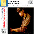 WORKS FOR PIANO/ ZOLTAN KOCSIS