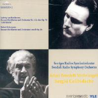 PIANO CONCERTO NR.5 EMPEROR/ ARTURO BENEDETTI MICHELANGELI, SERGIU CELIBIDACHE
