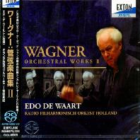 ORCHESTRAL WORKS 2/ EDO DE WAART [SACD]
