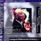 SYMPHONY NO.6 OP.68 `PASTORALE` ETC/ YEVGENI MRAVINSKY