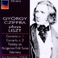 CONCERTO NO.1 & NO.2/ GYORGY CZIFFRA