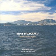 EAST OF THE AEGEAN/ JENS NAUMILKAT, HENNING SCHMIEDT [미키스 테오도라키스: 에게해의 동쪽]