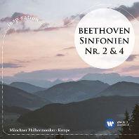 SYMPHONIES NOS.2 & 4/ RUDOLF KEMPE [INSPIRATION] [베토벤: 교향곡 2, 4번 - 루돌프 켐페]