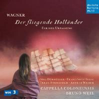 DER FLIEGENDE HOLLANDER/ BRUNO WEIL [2CD+CD-ROM] [바그너: 방황하는 네덜란드인]