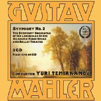 SYMPHONY NO.2/ YURI TEMIRKANOV [말러: 교향곡 2번]