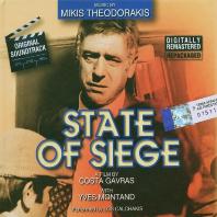 STATE OF SIEGE/ MIKIS THEODORAKIS