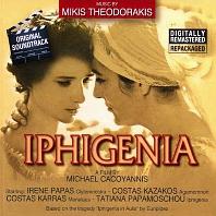 IPHIGENIA/ MIKIS THEODORAKIS