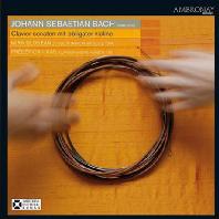 CLAVIER SONATEN MIT OBLIGATER VIOLINE BWV 1014-1019/ MIRA GLODEANU [바흐: 바이올린 소나타 - 미라 글로데아누]