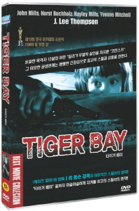 타이거 베이 [TIGER BAY]