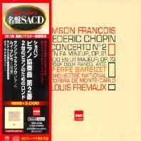 PIANO CONCERTO NO.2/ SAMSON FRANCOIS, LOUIS FREMAUX [SACD HYBRID] [상송 프랑소와: 쇼팽 피아노 협주곡 2번]