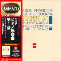 PIANO CONCERTO NO.1/ SAMSON FRANCOIS, LOUIS FREMAUX [SACD HYBRID] [상송 프랑소와: 쇼팽 피아노 협주곡 1번]