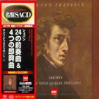 24 PRELUDES & 4 IMPROMPTUS/ SAMSON FRANCOIS [SACD HYBRID] [상송 프랑소와: 쇼팽 전주곡, 즉흥곡]