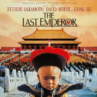 THE LAST EMPEROR [마지막 황제]