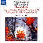 PIANO MUSIC/ ADAM NEIMAN