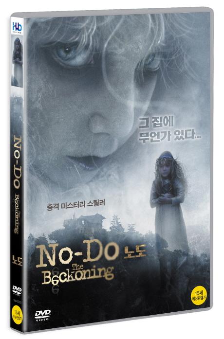 노도 [NO-DO: THE BECKONING] [15년 2월 미디어허브 68종 프로모션]