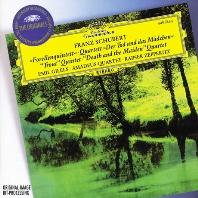 TROUT QUINTET & STRING QUARTET/ EMIL GILELS, AMADEUS QUARTET [THE ORIGINALS] [슈베르트: 송어 오중주, 사중주악장 - 길렐스 & 아마데우스 사중주단]