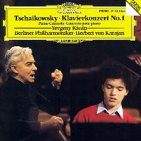 PIANO CONCERTO NO.1/ YEVGENY KISSIN, HERBERT VON KARAJAN [차이코프스키: 피아노 협주곡 1번 - 키신, 카라얀]