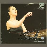 13TH VAN CLIBURN INTERNATIONAL PIANO COMPETITION [13회 반 클라이번 국제 피아노 콩쿠르]