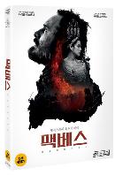 [해외영화할인] 맥베스 [MACBETH]