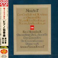CONCERTOS POUR PIANO NO.20, 23/ ERIC HEIDSIECK, ANDRE VANDERNOOT [JAPAN EDITION]