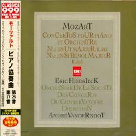 CONCERTOS POUR PIANO NO.25, 27/ ERIC HEIDSIECK, ANDRE VANDERNOOT [JAPAN EDITION]