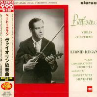 VIOLIN CONCERTO/ LEONID KOGAN, CONSTANTIN SILVESTRI [JAPAN EDITION]