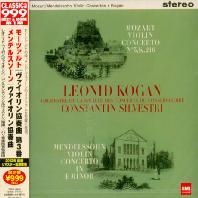VIOLIN CONCERTO NO.5, K.216/ LEONID KOGAN, CONSTANTIN SILVESTRI [JAPAN EDITION]