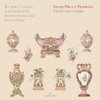CHAMBER MUSIC WITH FLUTE/ KONRAD JUNGHANEL, JACQUES OGG [GLOSSA CABINET] [텔레만: 플루트가 포함된 실내악 작품들]