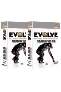 진화 자연과학 스페셜 2종 시리즈