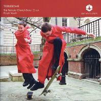 TREBLESOME/ THE TEMPLE CHURCH BOYS CHOIR, ROGER SAYER [템플교회 소년합창단: 브리튼, 포레 외]