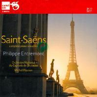 COMPLETE PIANO CONCERTOS/ PHILIPPE ENTREMONT, MICHEL PLASSON