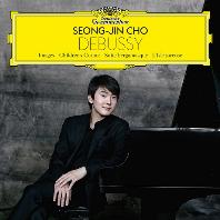 DEBUSSY [SHM-CD] [드뷔시: 영상, 어린이 차지, 베르가마스크 모음곡, 기쁨의 섬]