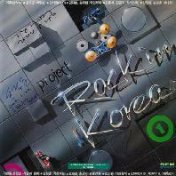 PROJECT: ROCK IN KOREA