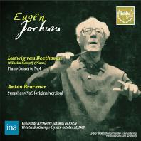 PIANO CONCERTO NO.4 & SYMPHONY NO.5/ WILHELM KEMPFF, EUGEN JOCHUM