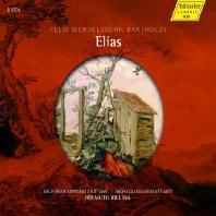 ELIAS/ HELMUTH RILLING