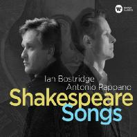 SHAKESPEARE SONGS/ ANTONIO PAPPANO [이안 보스트리지: 셰익스피어 가곡 - 파파노]