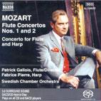 FLUTE CONCERTOS/ PATRICK GALLOIS (SACD HYBRID)