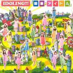 職業:アイドル。[아이돌] [초회한정반 CD+DVD]